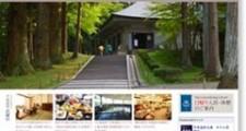株式会社平泉ホテル武蔵坊
