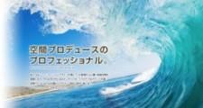 wpid-img4180383b7801a4f85fb434aec7d086eefecac0bf92e3.jpg